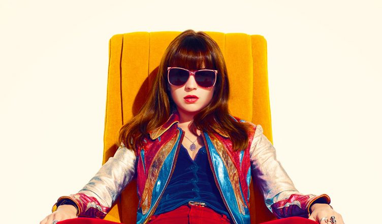 girlboss-trailer