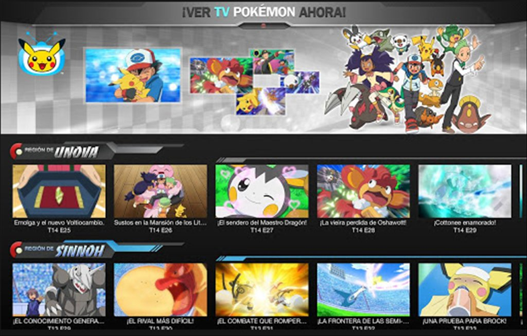 tv-pokemon-12223-1